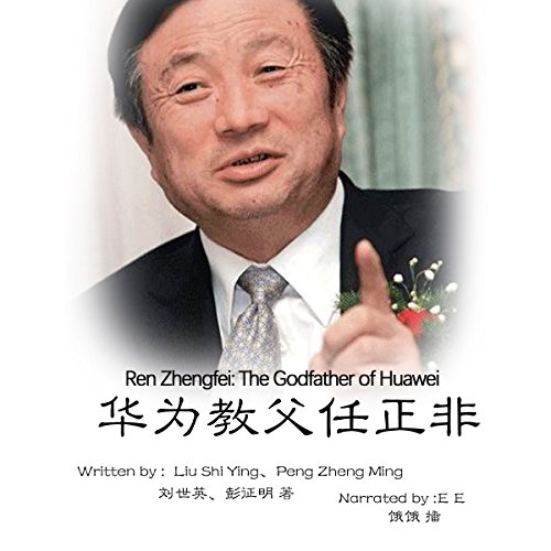 华为教父任正非 - 華為教父任正非 [Ren Zhengfei: The Godfather of Huawei] audiobook cover art