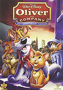 Oliver and Company  20th Anniversary Edition