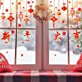 Doumeny Chinese New Years Window Stickers Chinese Window Clings Ox Year Wall Sticker 2021 Spring Festival Lanterns Window Decals Decorations for Office School Market Home Party Supplies