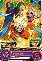 スーパードラゴンボールヒーローズ BM3-013 孫悟空 R