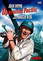 太平洋機動作戦(初回生産限定) [DVD]