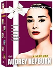 Audrey Hepburn Collection: (Roman Holiday / Sabrina / War And Peace / Funny Face / The Nun's Story / The Unforgiven)
