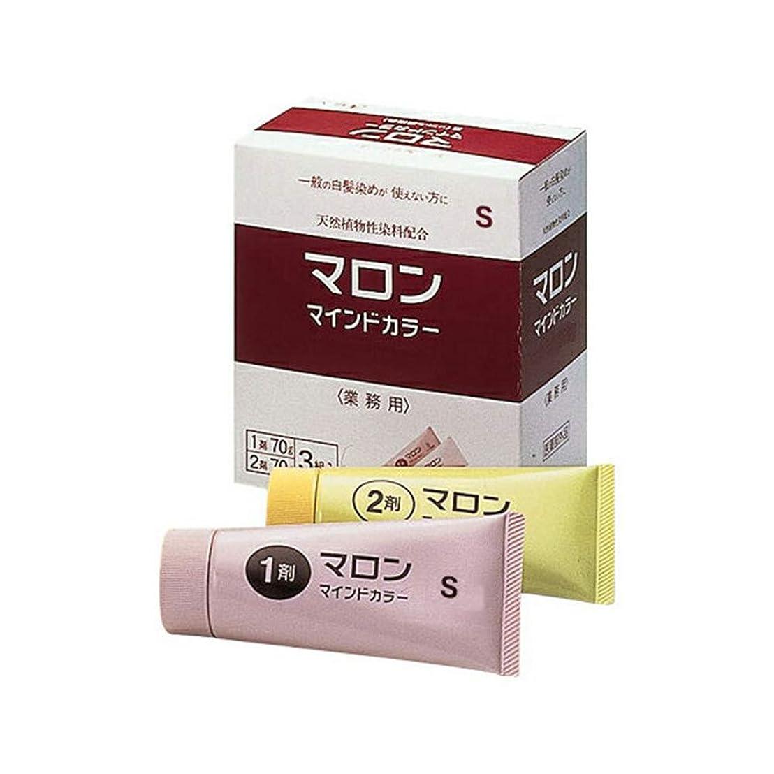 柔らかい化粧膿瘍【サイオス】マロン マインドカラー S ソフトな黒褐色 70g×3/70g×3