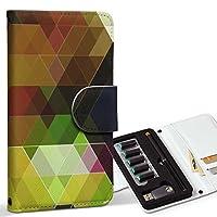 スマコレ ploom TECH プルームテック 専用 レザーケース 手帳型 タバコ ケース カバー 合皮 ケース カバー 収納 プルームケース デザイン 革 その他 カラフル 000453