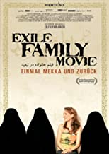 Exile Family Movie Movie Poster (27 x 40 Inches - 69cm x 102cm) (2006) Austrian -(Hamid)(Parvin)(Arash T. Riahi)