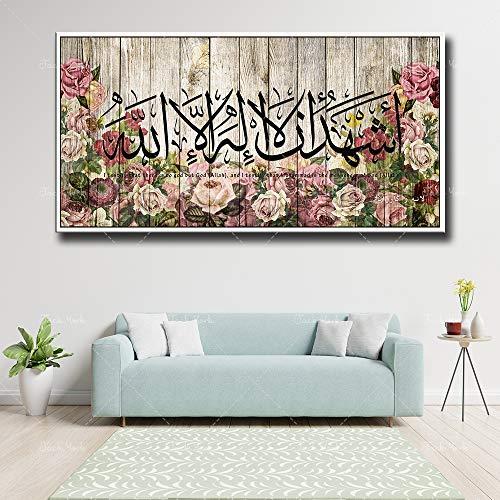 JXFFF 3D HD Printing Muslimische Bibel Poster Islamische Allah Quran Ölgemälde Core Banner HD Print Wandkunst Schlafzimmer Nachttisch Home Decoration Bild40x20cm Rahmenlos