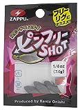 ZAPPU(ザップ) ピンフリーショット 1/4oz (7g)