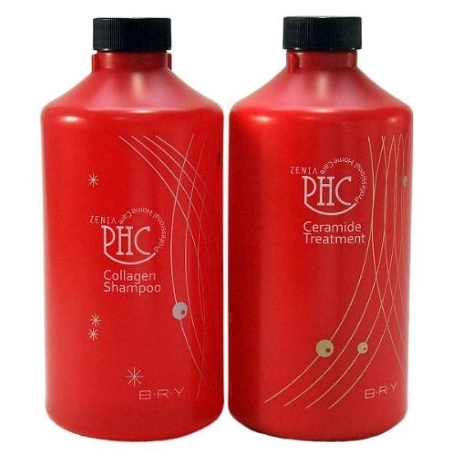 分類するハウジング飲料ゼニア PHC コラーゲンシャンプー800ml &セラミドトリートメント800g 詰替えタイプセット