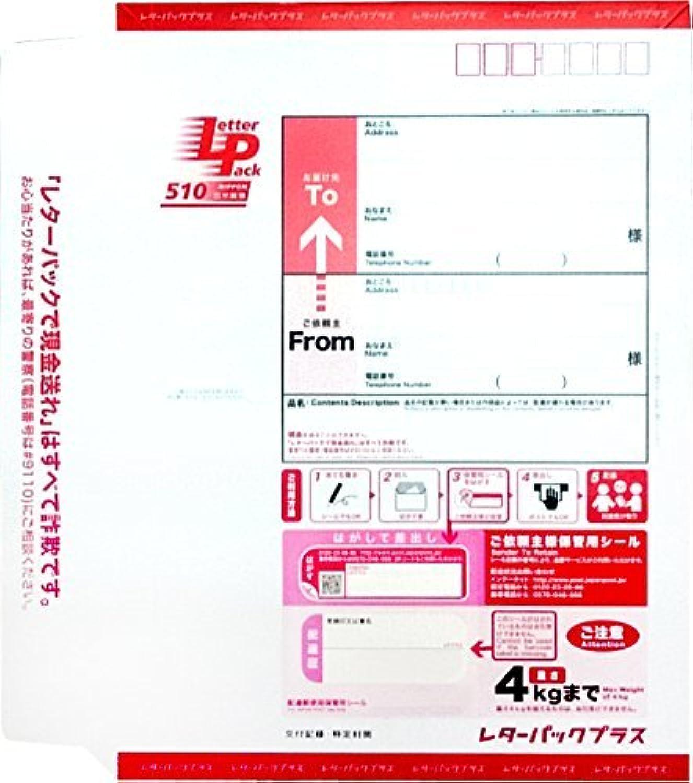 comprar marca Paquete Paquete Paquete de Cocheta de correo del Japoen maes [20 Disc]  oferta especial