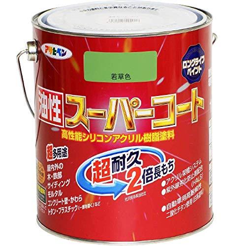 油性スーパーコート 1.6L