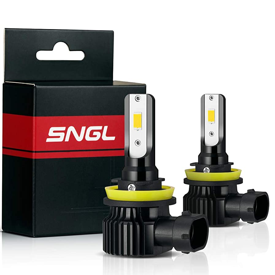 SNGL H16 LED Fog Light Bulb Yellow 3000k 5200LM Super Bright Max 84W High Power for Fog lights (Pack of 2)