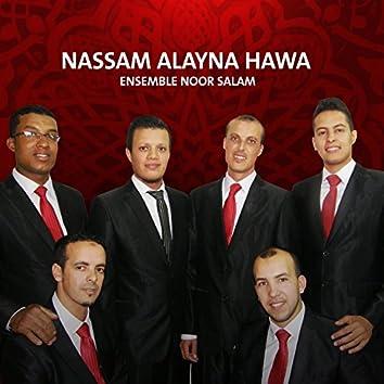 Nassam Alayna Hawa (Quran)