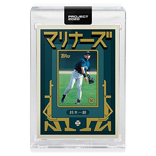 Topps PROJECT 2020 Card 149 - 2001 Ichiro by Grotesk