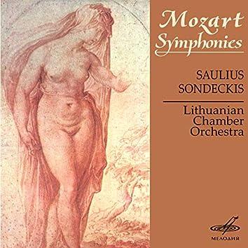 Mozart: Symphonies Nos. 55, 42, 47, in F Major & 16
