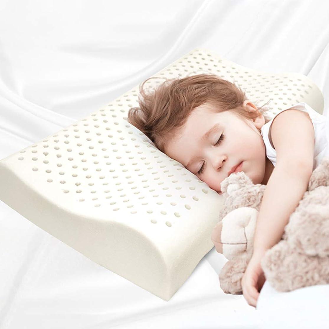 盆ジャンプする不可能な健康枕 ピロー キッズ 枕 子供 高反発 通気 抗菌防ダニ 防臭 100% 綿カバー付き 国際SGS認証合格取得 ジュニア 安眠枕 ラテックス枕 寝具 天然ゴム枕 5歳から12歳効果抜群 (30x50x5-7CM)