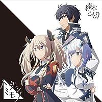 【Amazon.co.jp限定】ハミダシモノ (期間生産限定盤) (メガジャケ付)