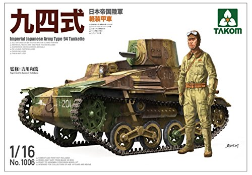 TAKOM 1/16 日本帝国陸軍 九四式 軽装甲車 プラモデル TKO1006
