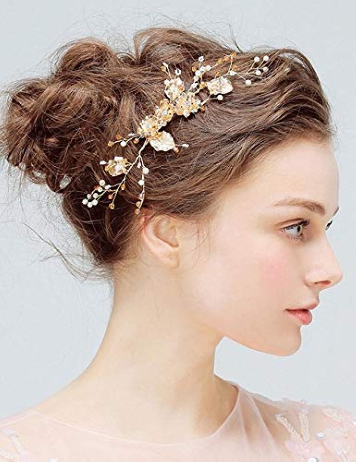 リマーク和解する麻痺させるDeniferymakeup Bridal Comb Floral Gold Crystal Leaf Bridal Hair Comb Vintage Inspired Hairpiece Crystal Comb Veil Clip Bridal Hair Accessories [並行輸入品]