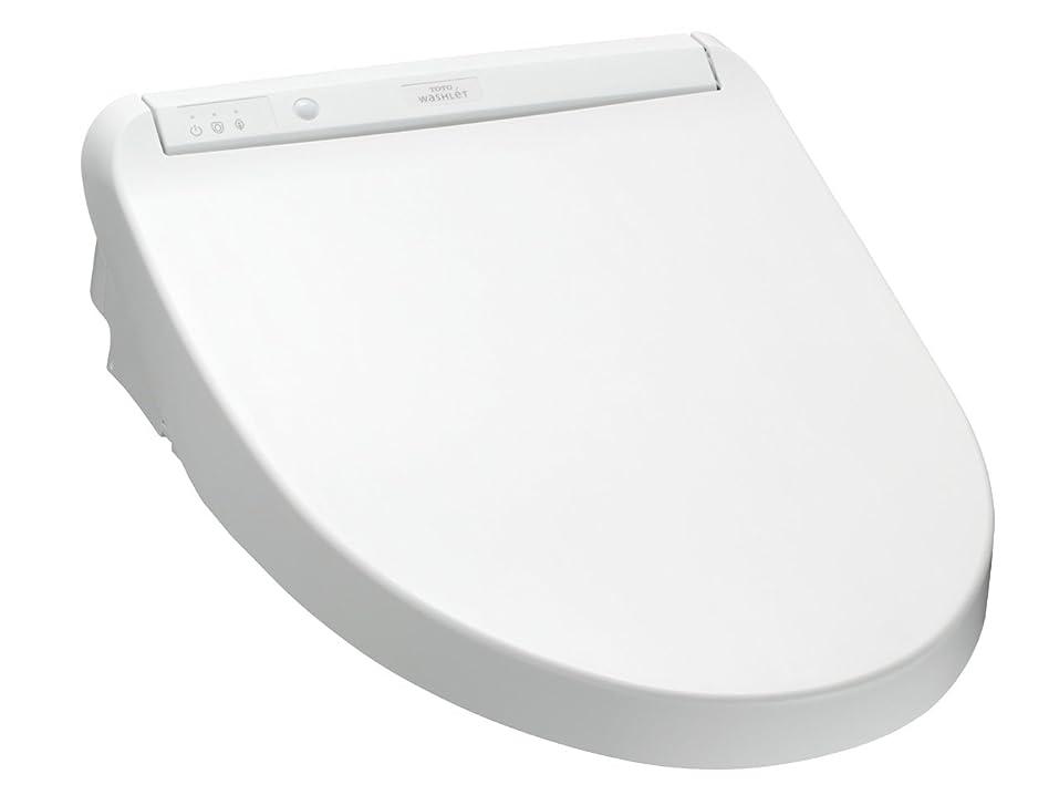 結核渦似ているTOTO ウォシュレット KMシリーズ 瞬間式 温水洗浄便座 ホワイト TCF8CM56#NW1