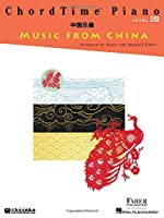 Chordtime Piano Music from China: Level 2B