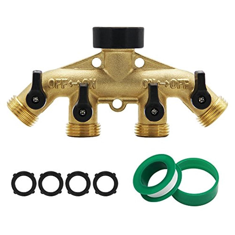 ATDAWN 4 Way Brass hose splitter, Heavy Duty Garden Hose Connector with 4 shut-off Valves 3/4