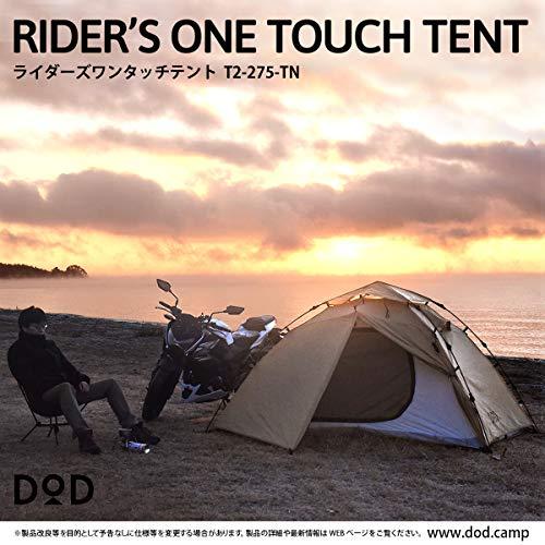 DOD(ディーオーディー)ライダーズワンタッチテント【ツーリング仕様】1-2人用T2-275-TN