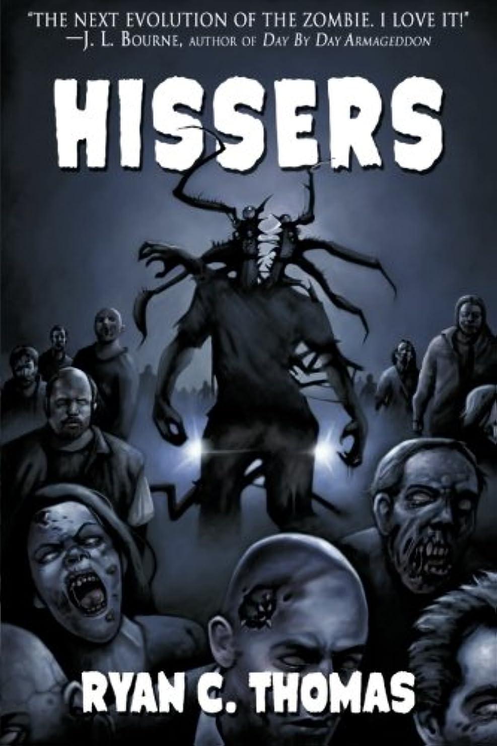 水平引っ張る造船Hissers