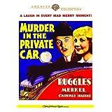 Murder in the Private Car [DVD]
