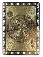 辰年 普賢菩薩 干支 お守り本尊 護符 梵字カード ゴールドカード ミニ サイズ 金運アップ お守り 開運 アイテム (辰)