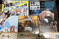 一番くじ 転生したらスライムだった件 転スラ Harvest Festival D賞 スペシャルCD E賞 スペシャルブックレットセット!a