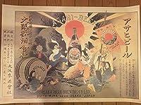 昭和レトロアサヒビールポスター コレクション