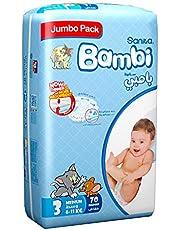 سانيتا بامبي، مقاس 3، وسط، 5-9 كغ، العبوة الجامبو، 70 حفاض