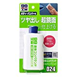SOFT99 ( ソフト99 ) 99工房 液体コンパウンド 125ml 09024