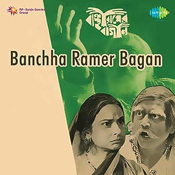 Bancha Ramer Bagan (Original Motion Picture Soundtrack)
