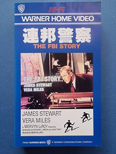 連邦警察 [VHS]