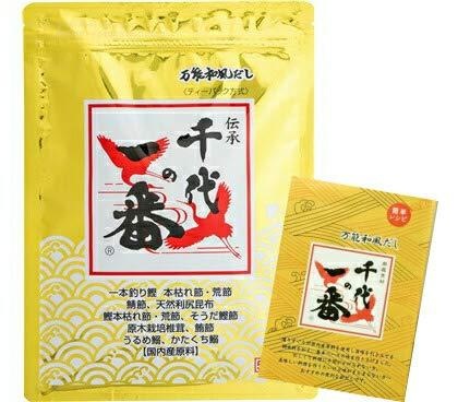 【千代の一番】ゴールド(お徳用) 超高級・和風だし 50包入(8.8g x 50)