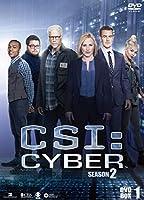 CSI:サイバー2 DVD-BOX