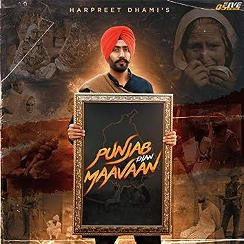 Punjab Dian Maavaan