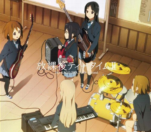 TV anime 'K-On!' Songs in the play after school Tea Time II (First Press Limi...
