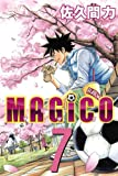 MAGiCO(7) (ライバルKC)