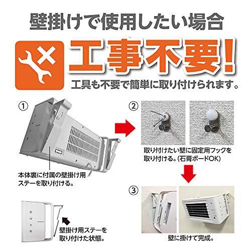 ドウシシャセラミックヒーター壁掛け人感センサー付きタイマー付き転倒OFFスイッチ付ホワイトピエリア