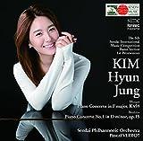キム ヒョンジュン 第6回仙台国際音楽コンクール ピアノ部門優勝