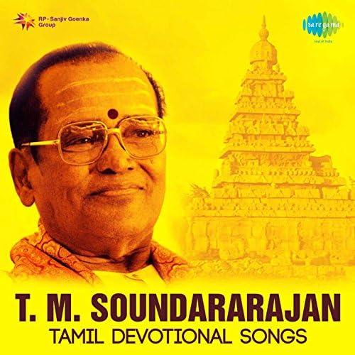 T. M. Soundararajan, T. M. Saunderaranjan, T. M. Sonderarajan