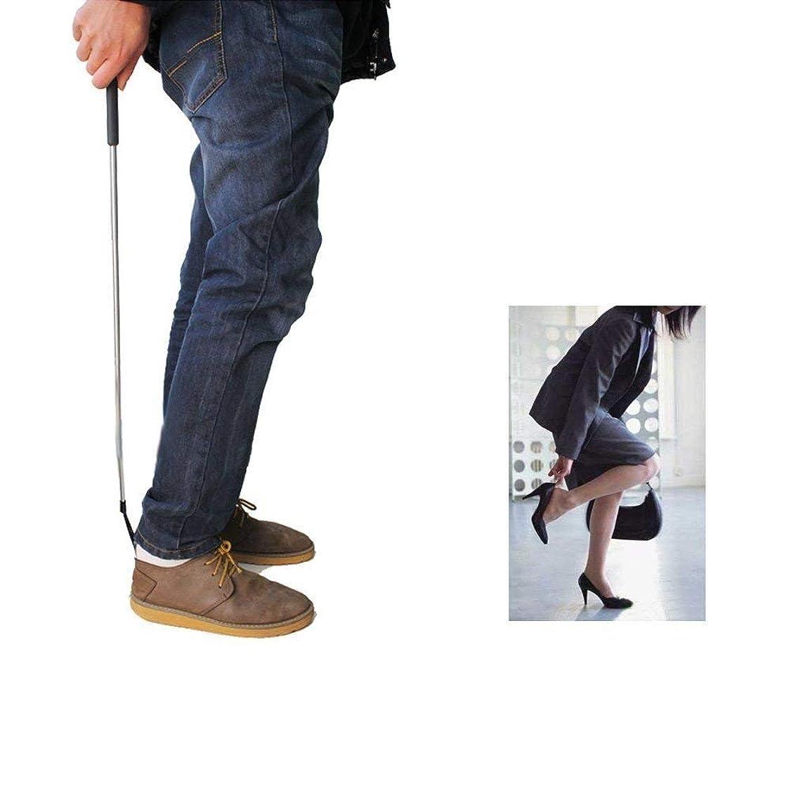 側面腹広範囲Pichidr-JP 靴べら シューホーン くつべら 靴 長ヘラ 携帯 伸縮自在 シューケア ロング 軽量 高齢者 靴の角拡張可能&折りたたみ 男性女性靴