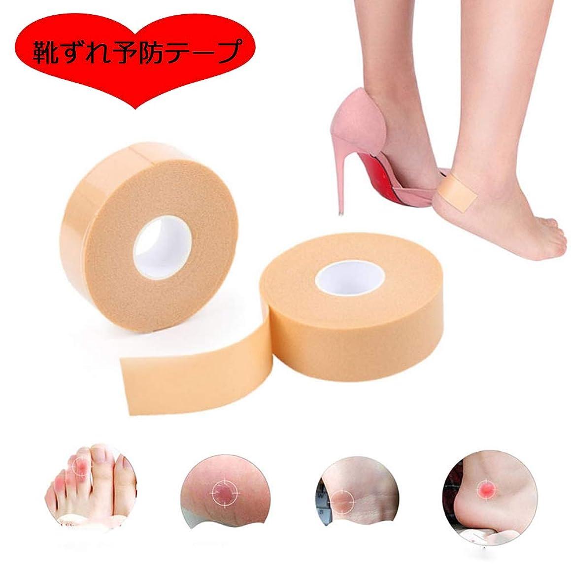 赤面有力者卒業靴ずれ予防テープ EXTSUD 靴擦れ防止 かかと パッド ヒールステッカーテープ 2.5cm*5m グ ラインドフットステッカー 切断可能 防水 かかと保護テープ 肌色 粘着 足痛み軽減 伸縮性抜群 男 女兼用