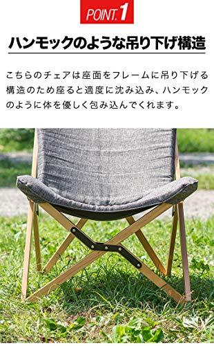 FIELDOORバタフライチェア【グレー】耐荷重110kg折りたたみ木製アウトドアインドアクッション入り収納バッグ付