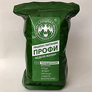 1 x Russian Army Expeditionary MRE (DAILY FOOD RATION PACK) Food!! (0.75kg) 2345kcal