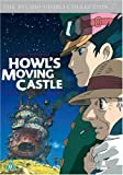 「HOWL'S MOVING CASTLE」(ハウルの動く城