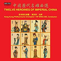 Twelve Heroines [Hong Kong Philharmonic Orchestra; Yip Wing-sie] [MARCO POLO: 8.225816] by Hong Kong Philharmonic Orchestra