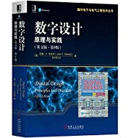 Digital Design: Principles and Practice (English version 5th edition)(Chinese Edition)